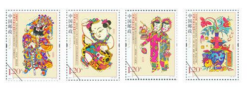 《凤翔木版年画》特种邮票