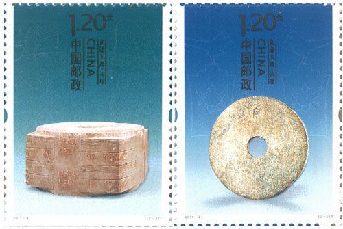 《良渚玉器》特种邮票