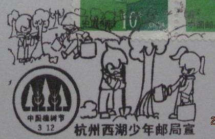 儿童画 简笔画 手绘 线稿 420_272