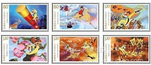 《动画-〈大闹天宫〉》特种邮票