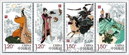 《中华孝道(一)》特种邮票