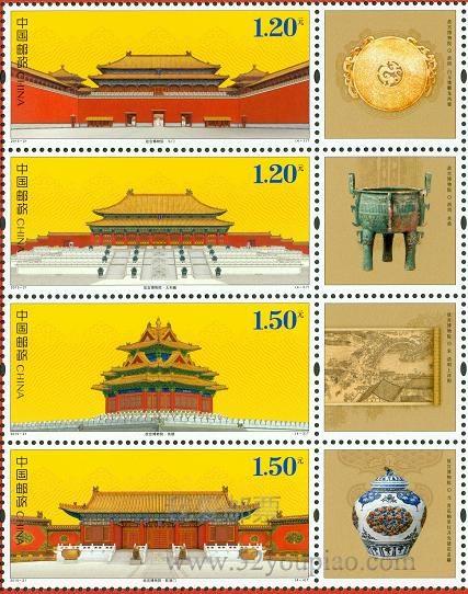 《故宫博物院》特种邮票