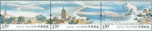 《钱塘江大潮》特种邮票