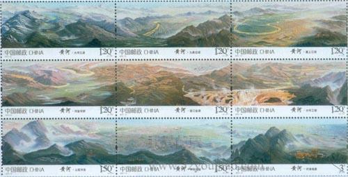 《黄河》特种邮票
