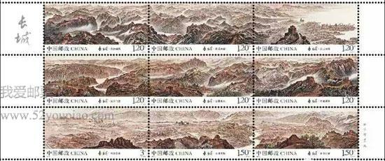 《长城》特种邮票