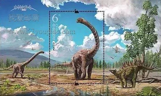 《中国恐龙》小型张:马门溪龙