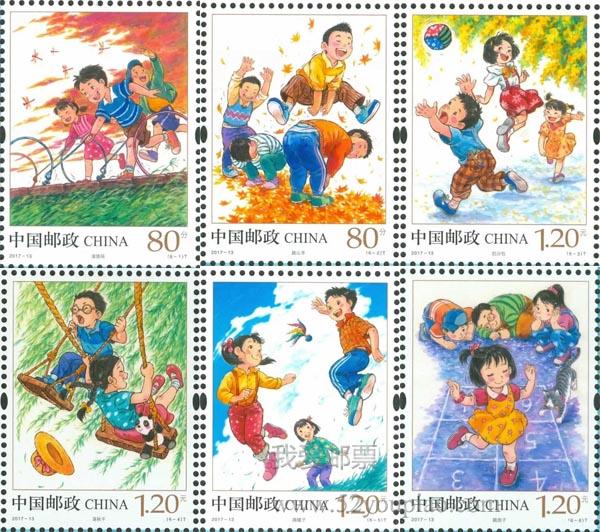 《儿童游戏(一)》特种邮票