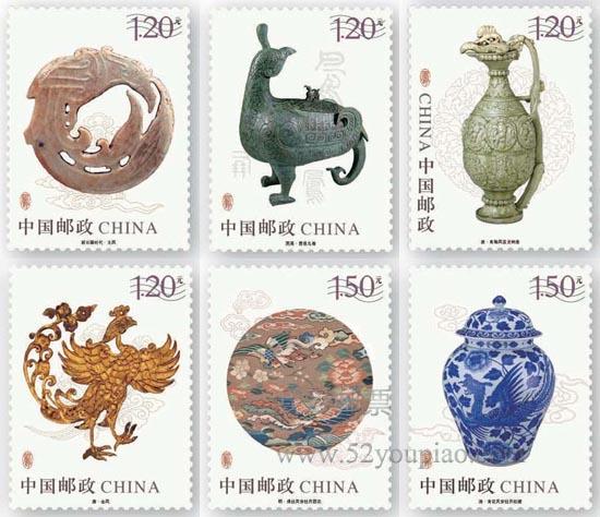 《凤(文物)》特种邮票