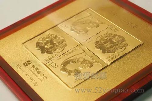 《丙申猴》邮票金