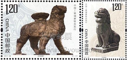 《沧州铁狮子与巴肯寺狮子》特种邮票