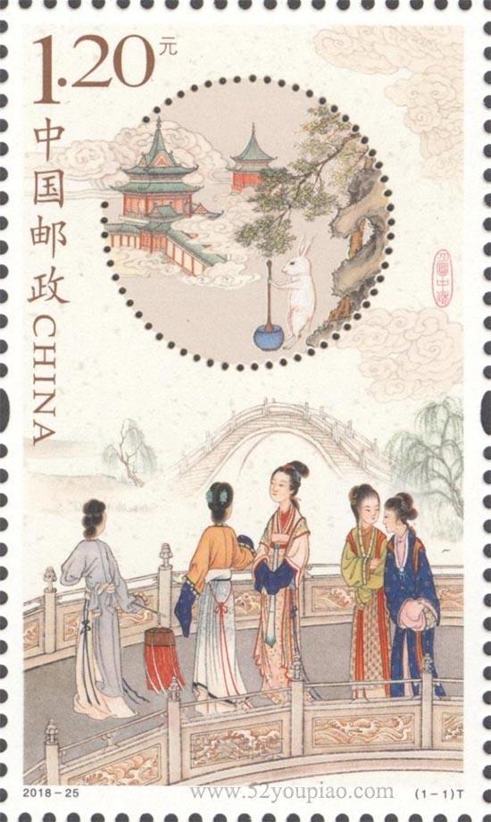 《月圆中秋》特种邮票
