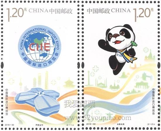 邮票图片大全手绘猪