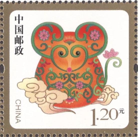 《金鼠送福》贺年专用邮票