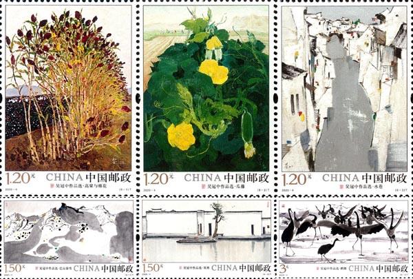《吴冠中作品选》特种邮票
