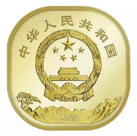 央行11月28日将发行世界文化和自然遗产——泰山普通纪念币正面图